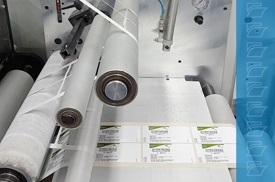 Fabrication étiquettes AMETIS
